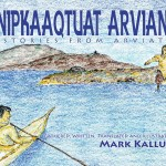 Unipkaaqtuat-Arvianit-vol-1