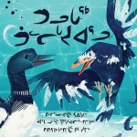 raven-loon_cover_inu
