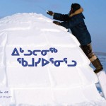 How to Build an Iglu Inuk cover