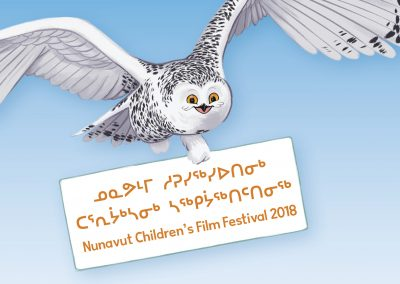 Nunavut Children's Film Festival 2018