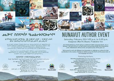 Author Event 2017