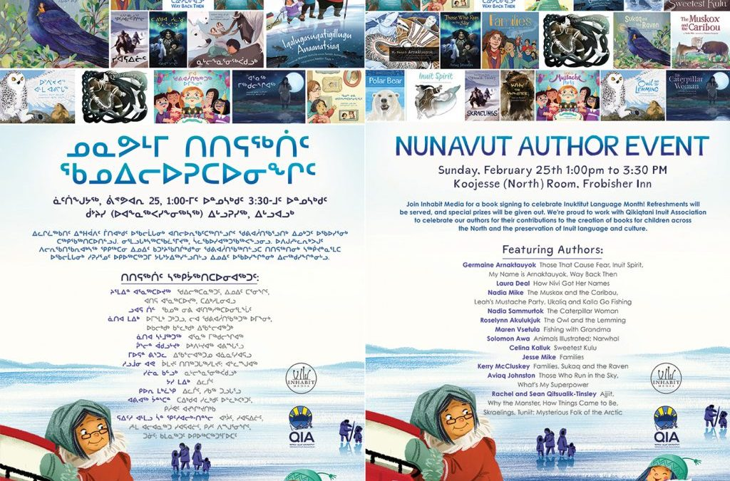 Author Event 2018