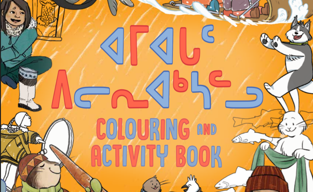 Colouring and Activity Book